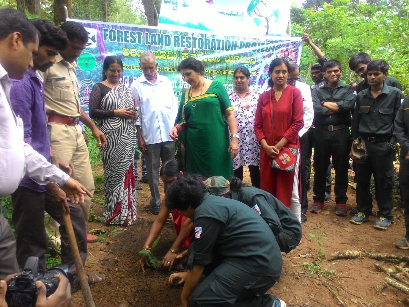 Kodagu Model Forest Trust